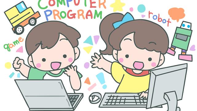 子供のプログラミング, ロボットとスクラッチの特徴