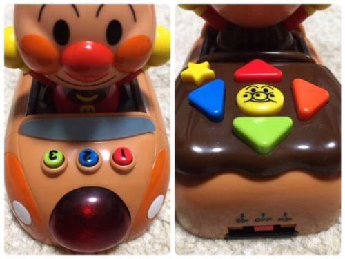 アンパンマンドライブカー, 3つのモード, 矢印ボタン, 幼児のプログラミング学習
