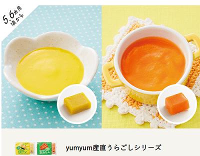 パルシステムの離乳食食材(うらごしシリーズ)