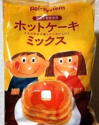 お菓子作り, ホットケーキミックス